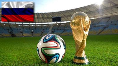 Matchbiljetter till Fotbolls VM